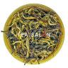Зелёный чай «Жасминовый Высшей Категории»