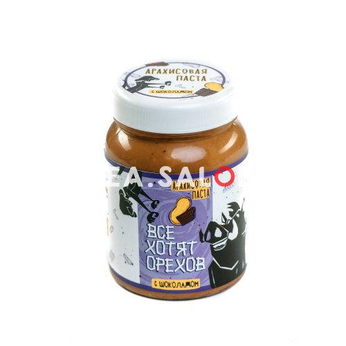 Арахисовая паста «Все хотят орехов - С шоколадом»