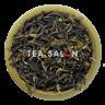 Чёрный чай «Дарджилинг»