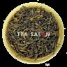 Чёрный чай «Дянь Хун»