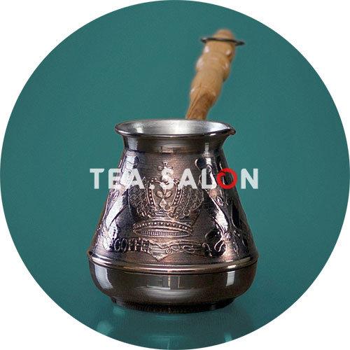 Купить Турка «Империя» (400 мл) в интернет-магазине Tea.salon