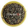 Чёрный чай «Байховый»